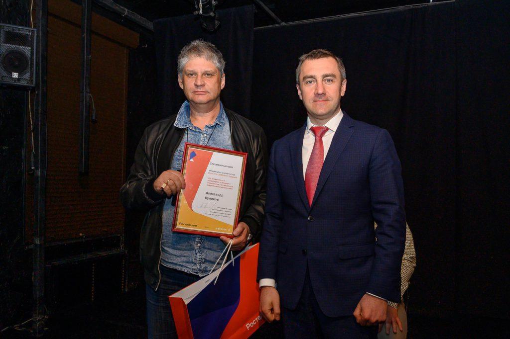Александр Куликов и Александр Логинов