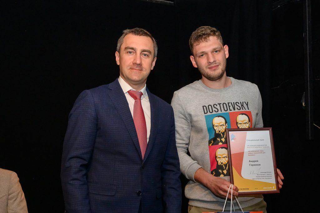 Александр Логинов и Андрей Горюнов
