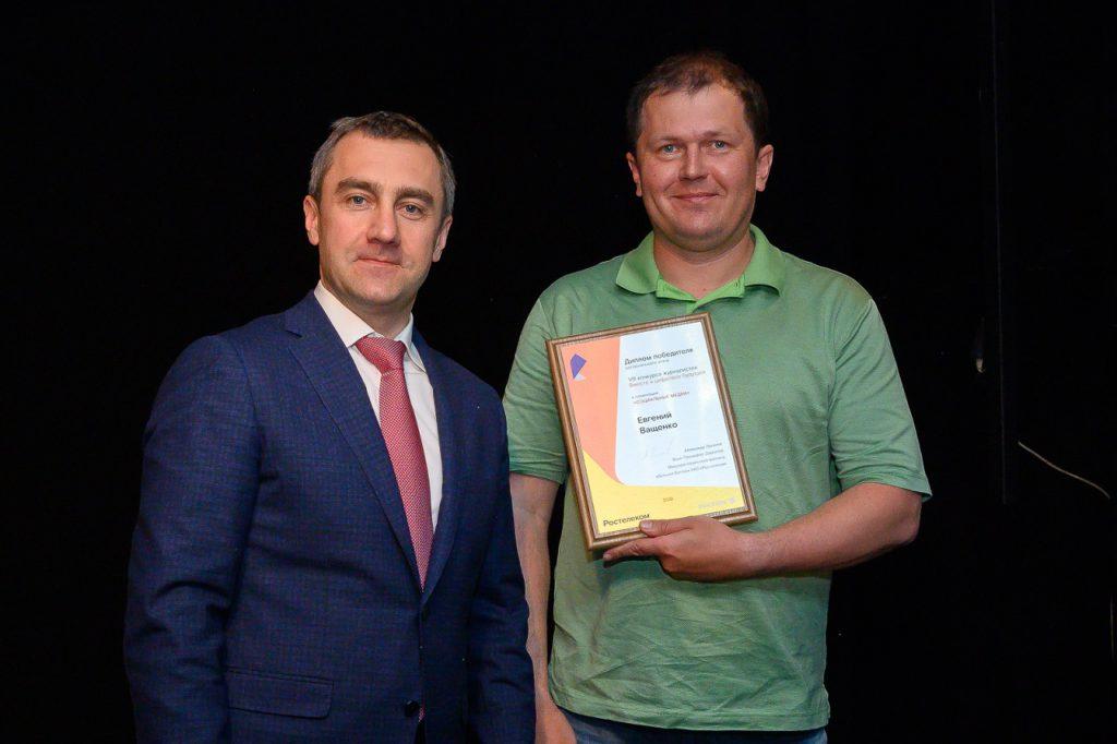 Александр Логинов и Евгений Ващенко, победитель в номинации Социальные медиа и блогеры