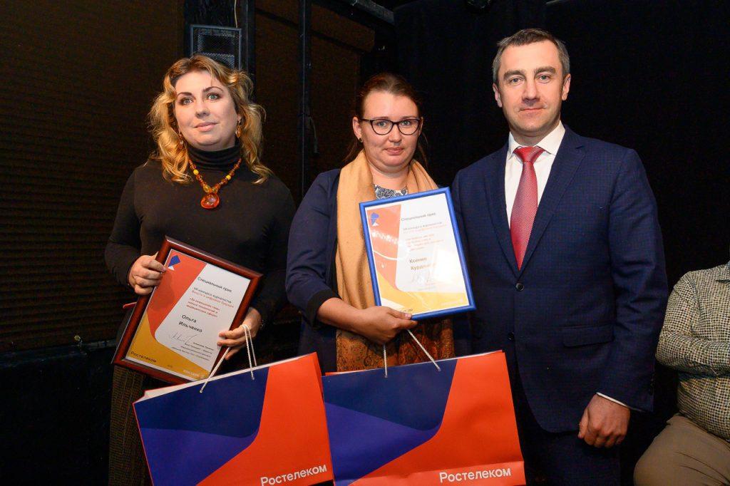 Ольга Ильченко, Ксения Курдюкова и Александр Логинов